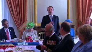 Путин и Порошенко на Нормандском побережье неформал...