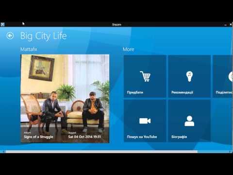 приложение ютуб для windows 7 -