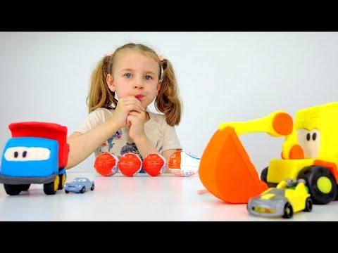 Киндер Сюрприз с игрушками. Видео для детей.