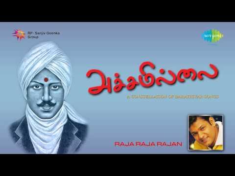 Achamillai | Paalum Kasanthathadi (Remix)