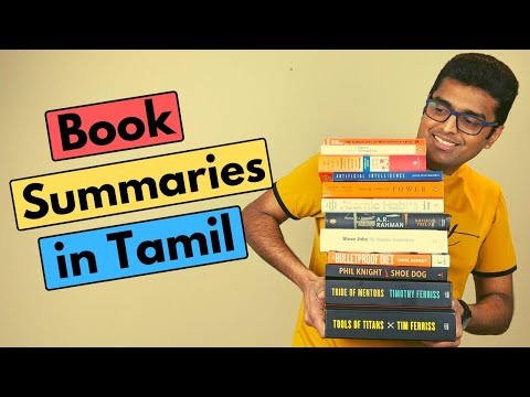 Arivu Square Trailer  | Book Summary Tamil | Book Review Tamil