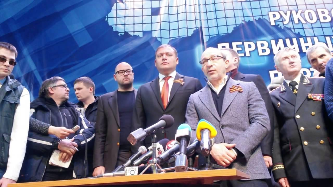 Руководство страны уделяет большое внимание ситуации на Харьковщине, ведь угроза дестабилизации сохраняется, - Райнин - Цензор.НЕТ 7741