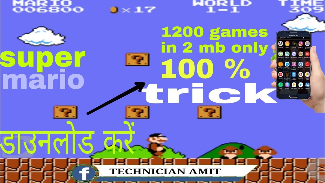 1200 games in 1 apk less than 2 Mb l classic super mario game download l  super mario for android ll