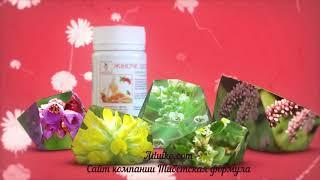 Препарати Тибетська формула ! Сайт aduiko.com