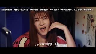 七月半3:灵触第七 ( 恐怖片2018 )