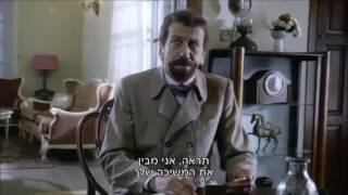 היהודים באים - בן יהודה וזמנהוף | כאן 11 לשעבר רשות השידור