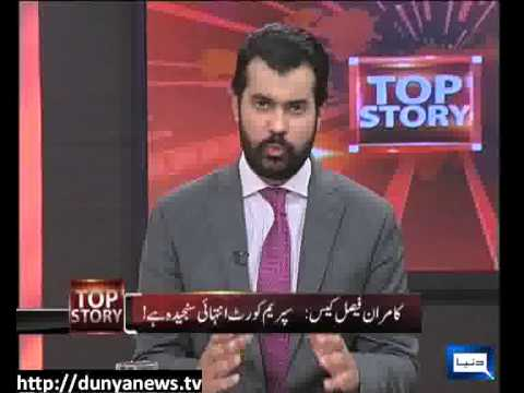 Dunya News-TOP STORY-24-01-2013