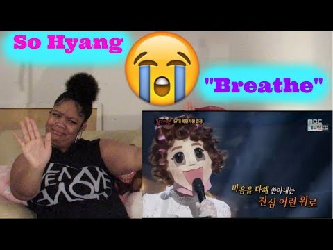 So Hyang- Breathe Reaction Heart Warming