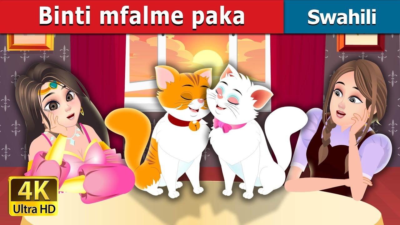 Download Binti mfalme paka | The Cat Princess | Swahili Fairy Tales