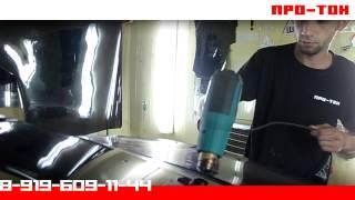 Тонировка автомобиля в Уфе Протон(, 2013-07-16T11:31:43.000Z)