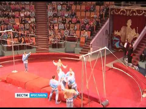 В Ярославском цирке состоялась премьера нового шоу