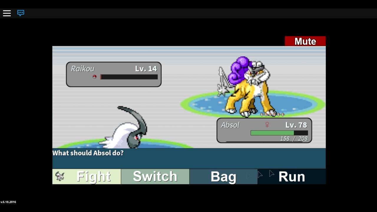 Rayquaza Amazing 2 Throw Catch Proj Pokemon By Sloppygamer Child