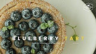 블루베리 치즈타르트 만들기 : Blueberry che…