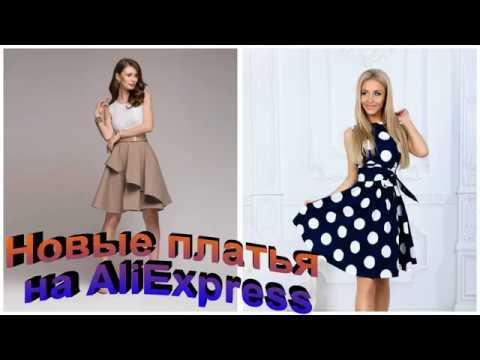 Женские летние платья 2014 / Ladies Casual Вresses 2014 Summerиз YouTube · Длительность: 2 мин17 с
