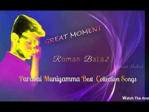 Paravai Muniyamma Tamil Songs (Best Collection)