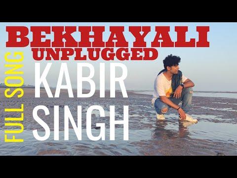 Kabir Singh: Bekhayali | Shahid kapoor | Kiara advani | Sam Chandel