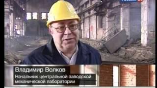 Заброшенный завод «ЗиЛ» в новостях