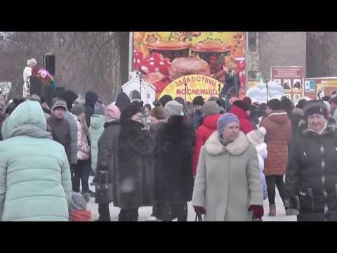 МАСЛЕНИЦА  в городе ПРИВОЛЖСК.  26.02.2017 года.