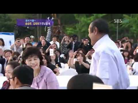 seung ho dating