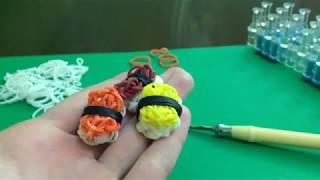 Суши из резинок на станке Rainbow Loom