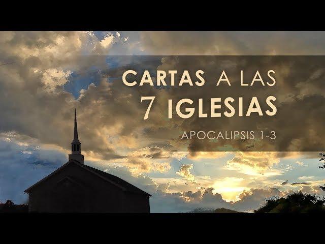 2 - Un mensaje a las iglesias - David Barceló
