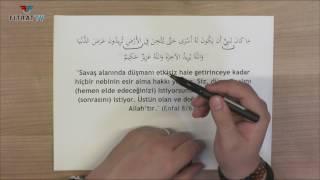 Yetişkinler için Yaz Kur'an Kursu | Enfal 67. Ayet