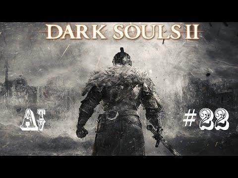 Dark Souls II - Сезон 1 ч.22. - Газпром - мечты отсутствуют.