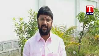 MLA Korukanti Chander Planted Saplings   Green Challenge  Telugu