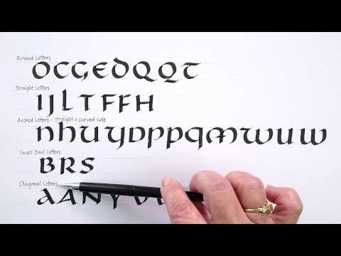 A Beginner's Guide To Uncial Calligraphy With Janet Takahashi