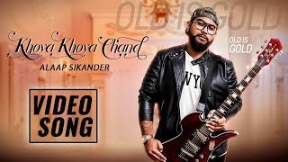 Khoya Khoya Chand | Alaap Sikander | OLD IS GOLD | Music & Sound | Saregama | Episode 16