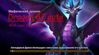 dragon b7 auto with easy to get mobs baretta veromos bernard belladeon ahman