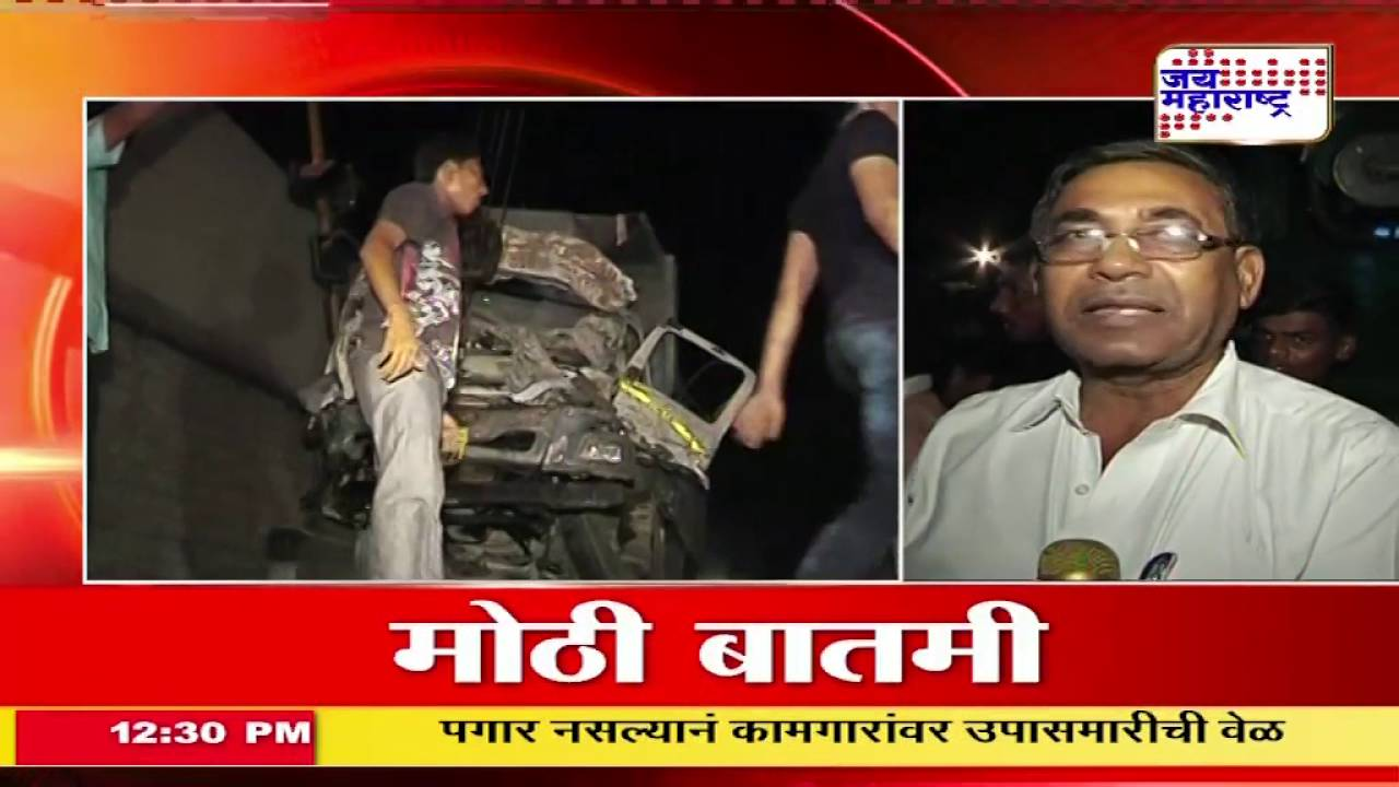 One killed in Bus and dumper accident on sion-panvel highway