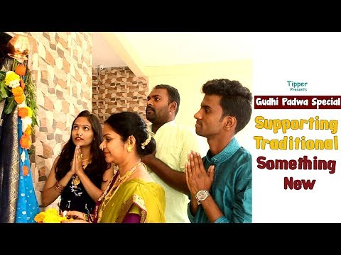 Gudi Padwa Special | Supporting Traditional Something New | Tipper