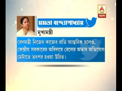 Hirakhand Express: Indian rail is being neglected, claims Mamata Banerjee after accident