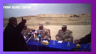 Archive new Suez Canal: November 26, 2014