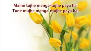 Maine tujhe manga tujhe paaya hai - Deewar - Full Duet Karaoke with scrolling lyrics