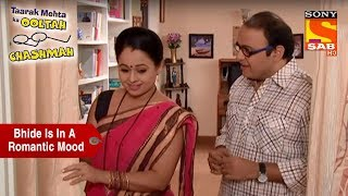 Bhide Is In A Romantic Mood | Taarak Mehta Ka Ooltah Chashmah