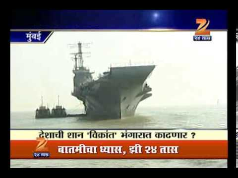 vikrant fighter ship in scrap 3011