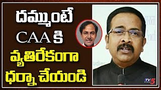 BJP Krishna Saagar Rao Open Challenge To CM KCR | CAA - NRC | TV5