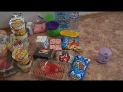 Термосы для еды из нержавеющей стали Penguin, продажа
