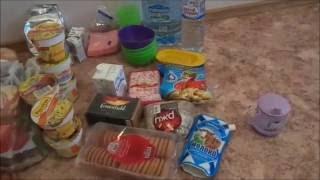 Что взять из еды в дорогу на поезде . Собираемся в дорогу. Анапа. п. Витязево. Июнь 2016
