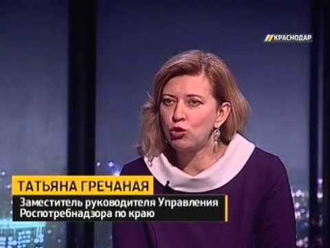 Татьяна Гречаная, заместитель руководителя Управления Роспотребнадзора по Краснодарскому краю