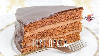 """🎂 Классический Шоколадный Торт """"Прага"""" (Тает во рту! Лучший рецепт!)"""
