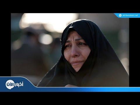 لجنة أممية تدين انتهاكات حقوق الإنسان في إيران  - 21:54-2018 / 11 / 16