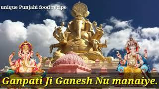 #Ganesh Cathurthi Whatsapp Status Song 2018 |#Ganpati Coming soon status | Ganpati whatsapp status
