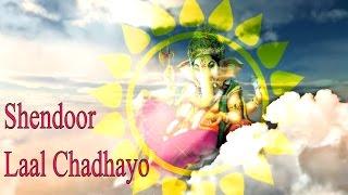 Shendur Laal Chadhayo | Asha Bhonsle