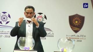حمد حسيبا - رفع أسعار التذاكر وسحب قرعة الموسم الكروي