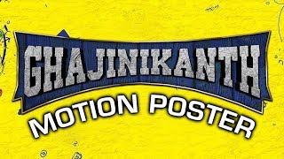 Ghajinikanth (2019) Official Hindi Dubbed Motion Poster | Arya, Sayyeshaa, Sathish, Rajendran