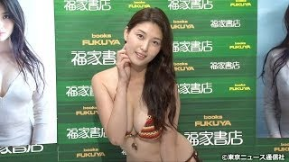 【TNS動画ニュース】橋本マナミ、