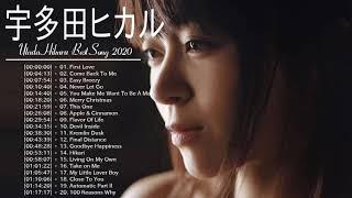 Best song of Utada Hikaru 2020 -  Greatest hits full album new 2020 -Utada Hikaru 最新ベストヒットメドレー 2020